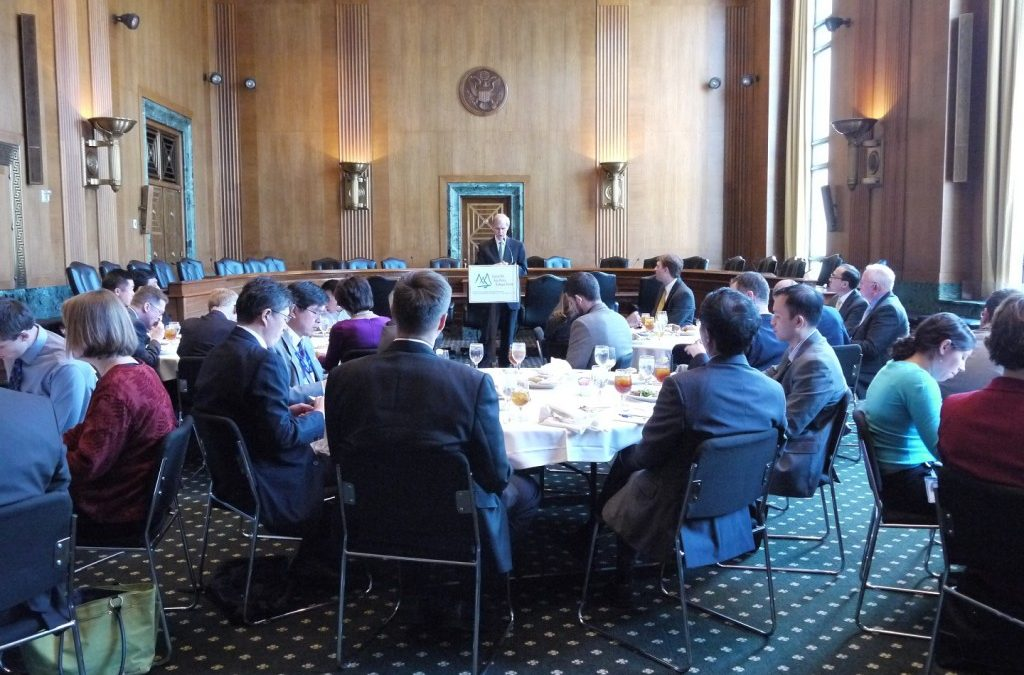 Capitol Hill Asia Policy Dialogue with Dr. Richard Bush