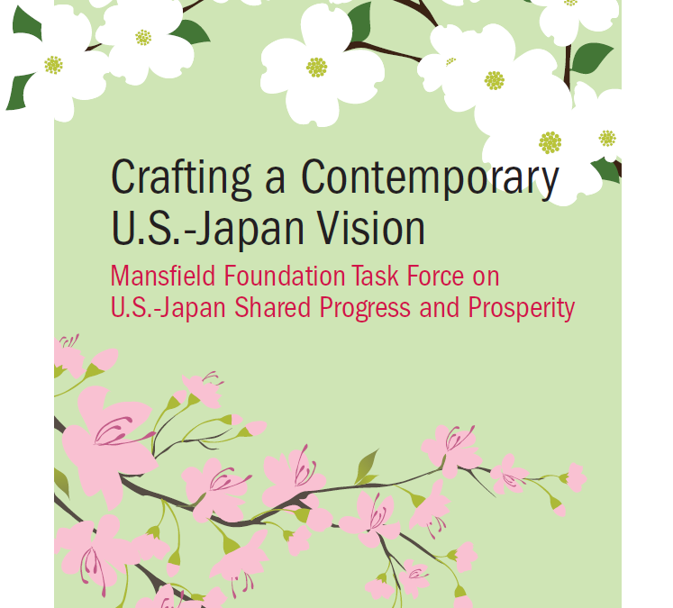 Crafting a Contemporary U.S.-Japan Vision