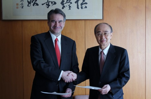 Mansfield Foundation and International House of Japan Establish Strategic Partnership