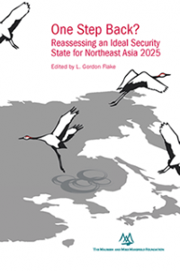 One Step Back? Reassessing an Ideal Security State for Northeast Asia 2025