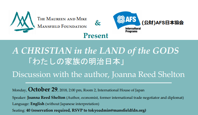 Book Talk: Oct. 29 at International House of Japan