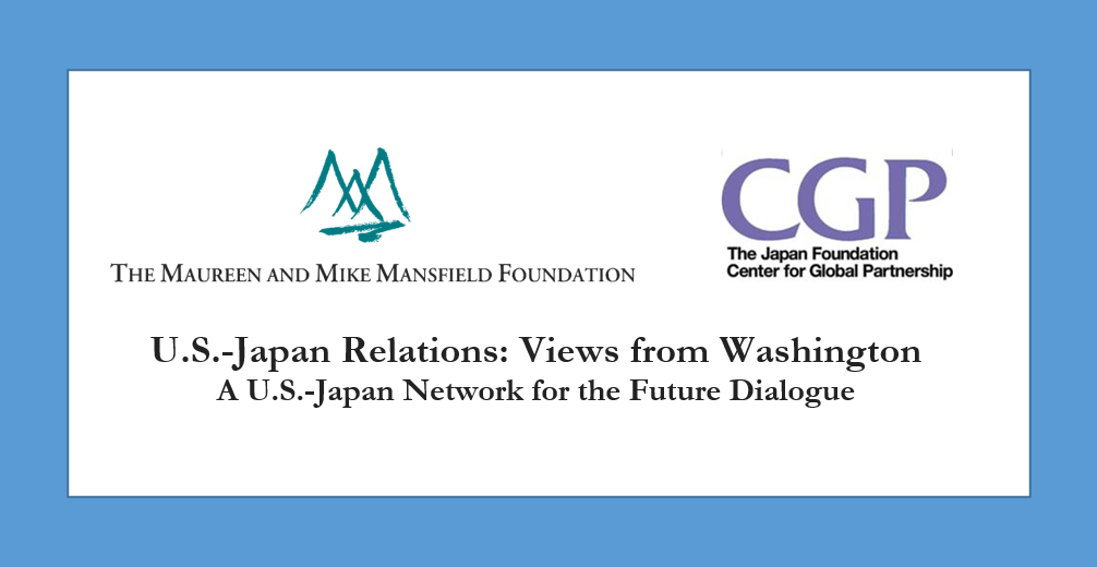 Oct 26: Expert Panel Discussion in Tokyo