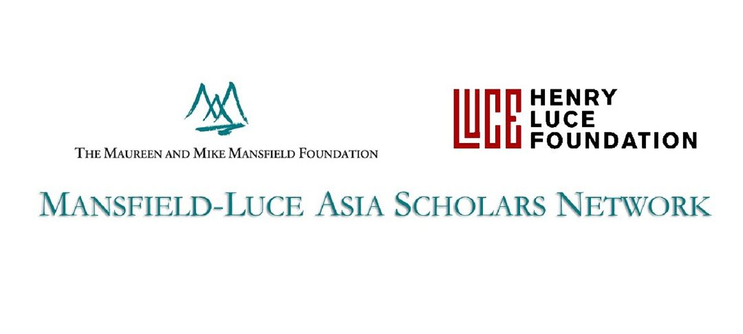 Applications Open for Mansfield-Luce Asia Scholars Network