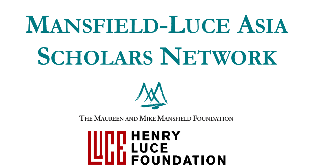 First Cohort of Mansfield-Luce Asia Scholars Network Announced