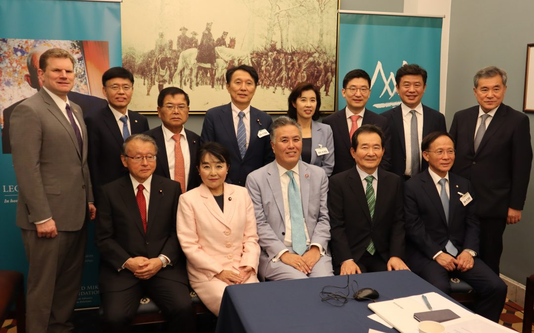 Legislators from United States, Japan, Korea Meet in Washington for Foley Exchange