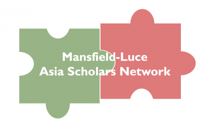 Updated: Recruitment Open for the Second Cohort of the Mansfield-Luce Asia Scholars Network