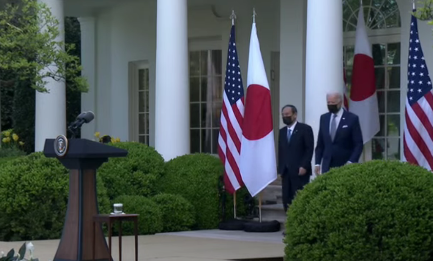 President Biden, Prime Minister Suga and Discuss Mike Mansfield's Legacy