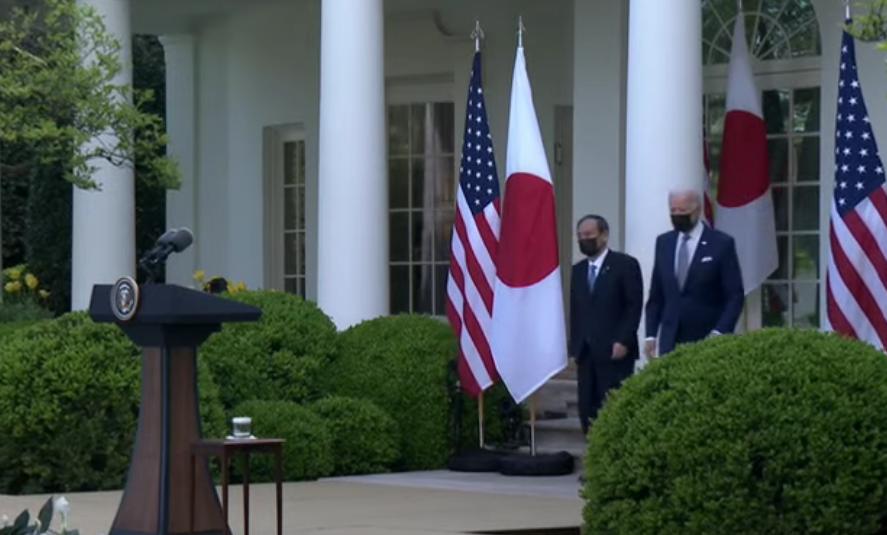 President Biden, Prime Minister Suga Discuss Mike Mansfield's Legacy