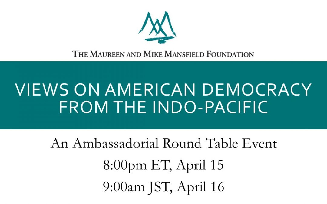 Webinar: Views on American Democracy from the Indo-Pacific